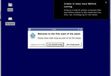 CentOS6安装Vnc+Xfce+Firefox挂机环境-荒岛