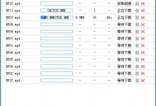 百度云加速下载神器:PanDownload 1.3.5最新版-荒岛