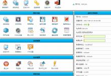 WHMCS整合EasyPanel实现自动开通销售虚拟主机-荒岛