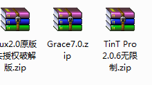 分享4款优秀的WordPress主题:DUX2.0、Grace7.0、TinT Pro2.0.6、Begin4.6-荒岛