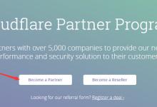 CloudFlare申请Partners(合作伙伴)计划-荒岛