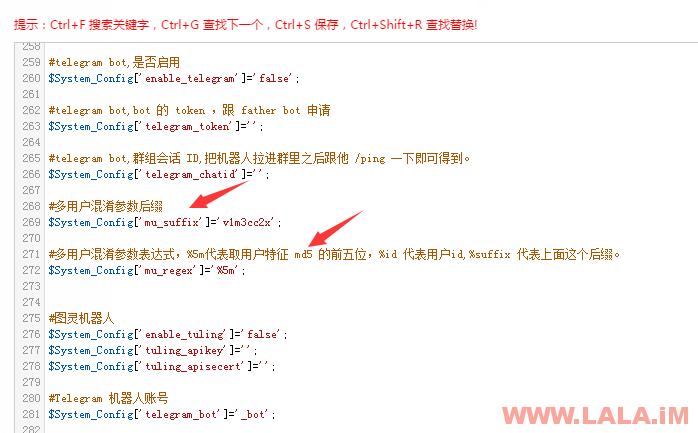 ss-panel-v3-mod魔改版单端口多用户配置教程