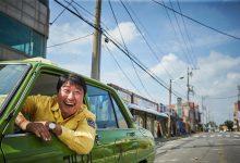 韩国电影《出租车司机》720P 中文字幕-荒岛