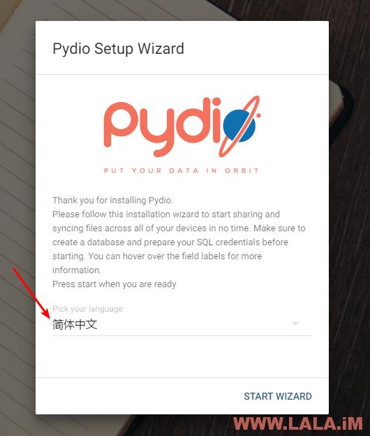 使用Pydio搭建自己的精美个人云盘