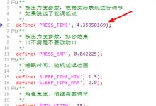 PHP版本的微信跳一跳辅助-荒岛