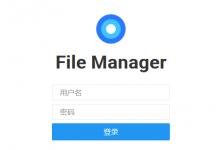 Aria2+AriaNG+FileManager自建离线下载网盘-荒岛