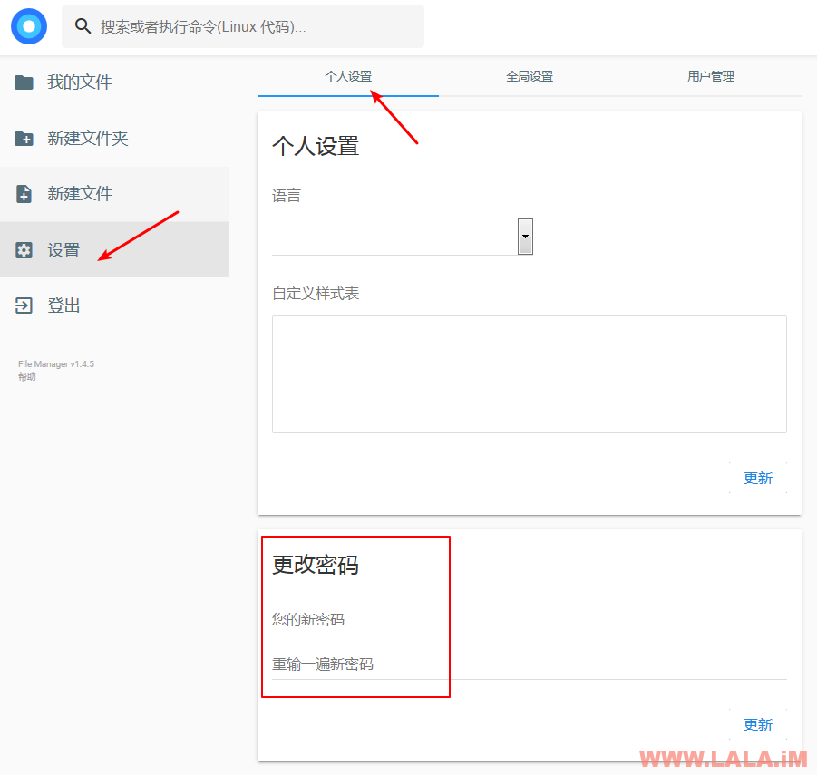 Aria2+AriaNG+FileManager自建离线下载网盘