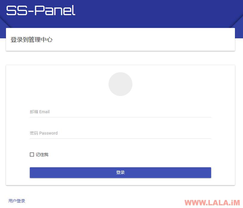 SS-Panel-Smarty-Edition详细安装配置教程
