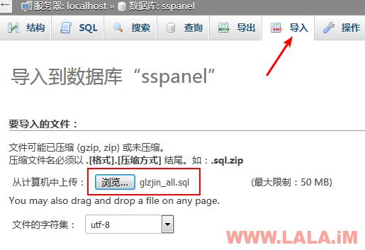 ss-panel-v3-mod再次修改版安装教程