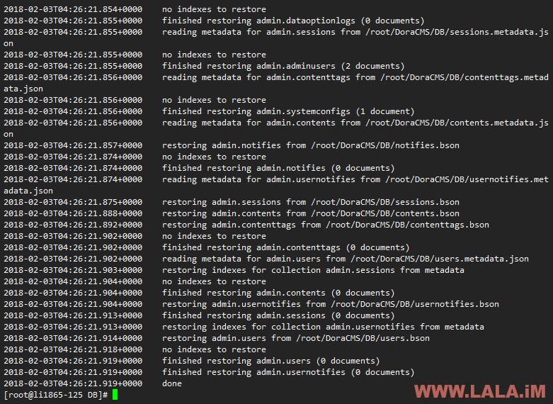 基于Node.js的开源建站系统DoraCMS安装教程