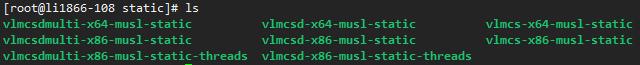 自建KMS激活服务器的两种方法