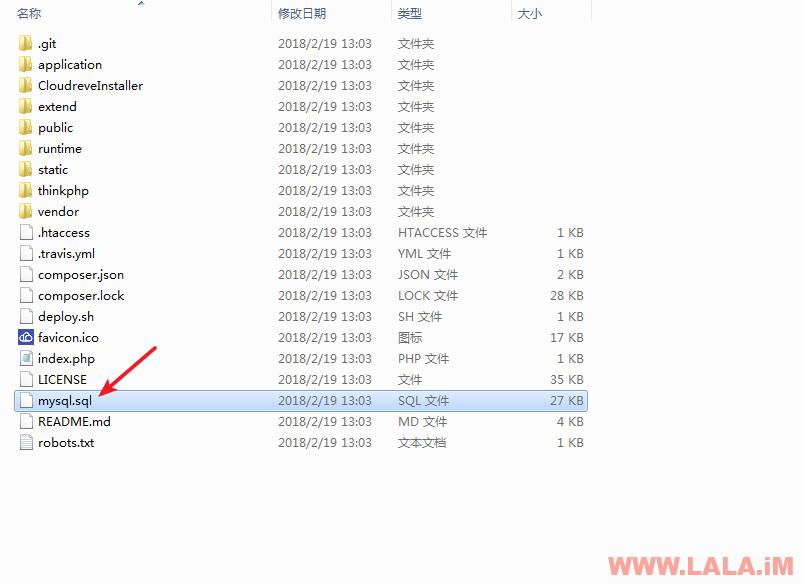 Cloudreve:一款全新的网盘程序,推荐使用!