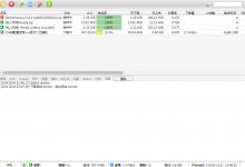 CentOS7详细安装配置rTorrent+ruTorrent-荒岛