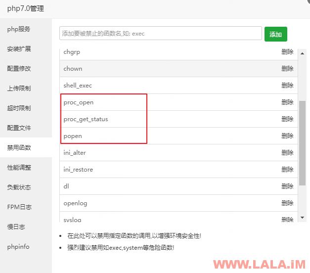 Polr:小清新的URL短链生成程序