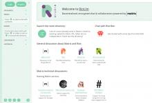 Riot:开源的IM聊天系统-荒岛