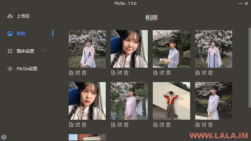 PicGo:漂亮的图片上传以及相册管理工具