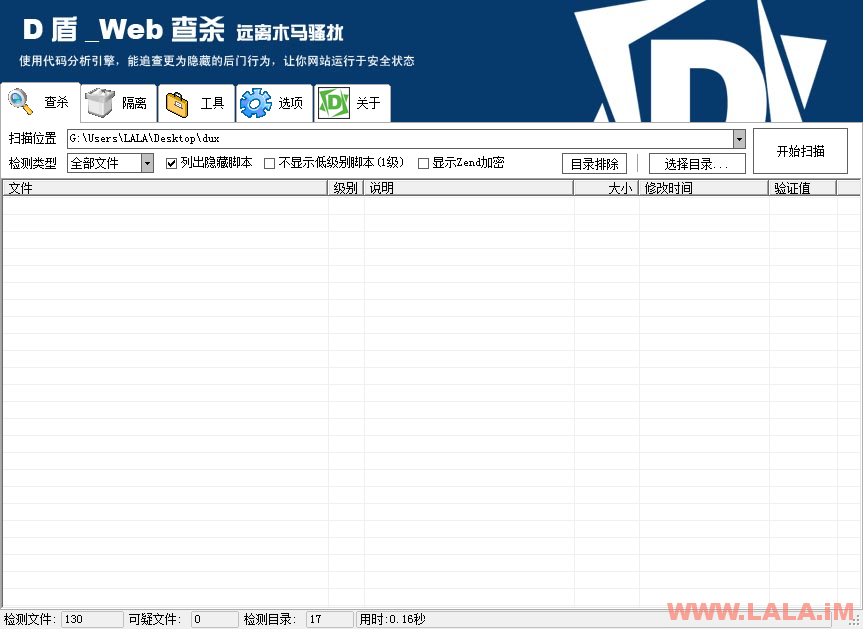 WordPress主题:大前端DUX5.0最新版