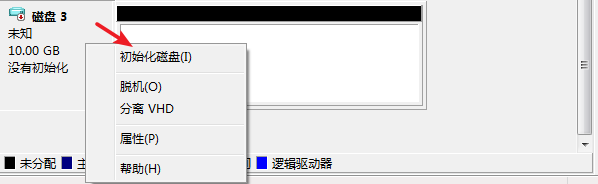 从零开始在Linode上DD安装WindowsServer2008R2