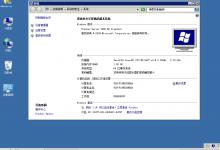 从零开始在Linode上DD安装WindowsServer2008R2-荒岛
