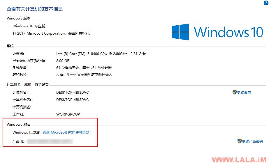 Windows10永久激活工具(数字激活)