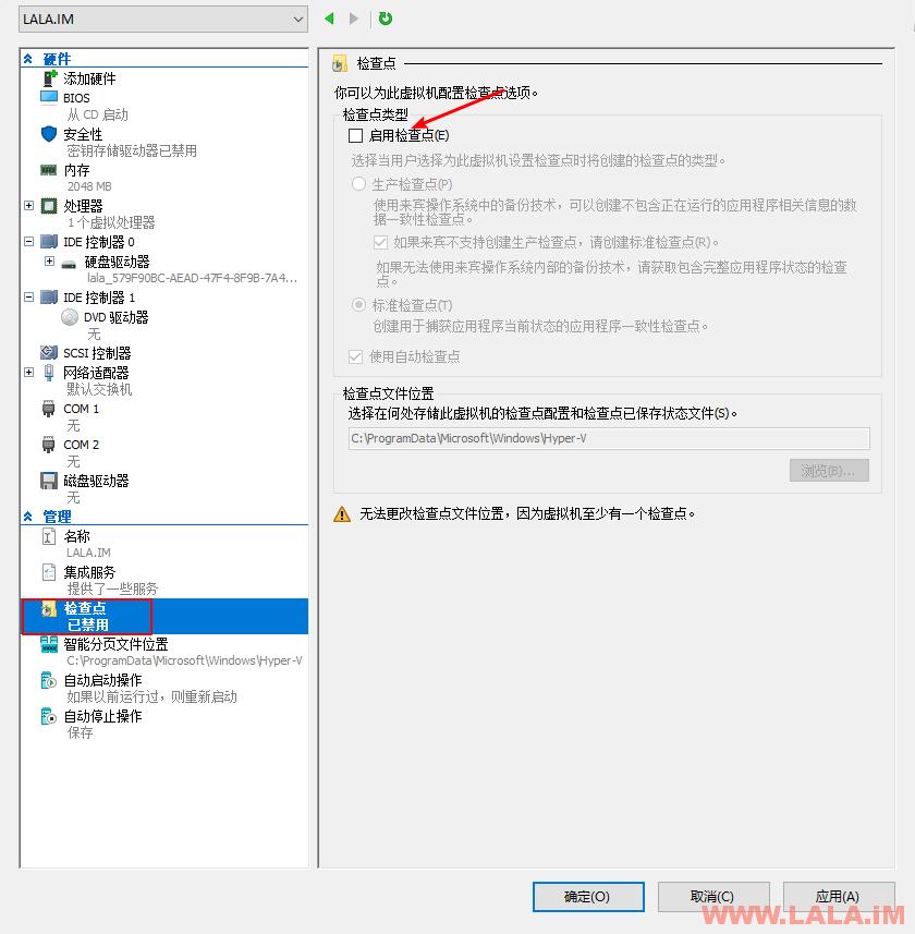 自制DD包后续:给系统预装软件