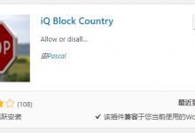 WordPress屏蔽某个国家的IP访问-荒岛