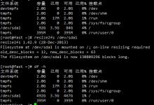 制作SolusVM KVM 系统模板-荒岛