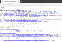 CentOS7编译安装Nginx/配置lua/反向代理/缓存加速-荒岛