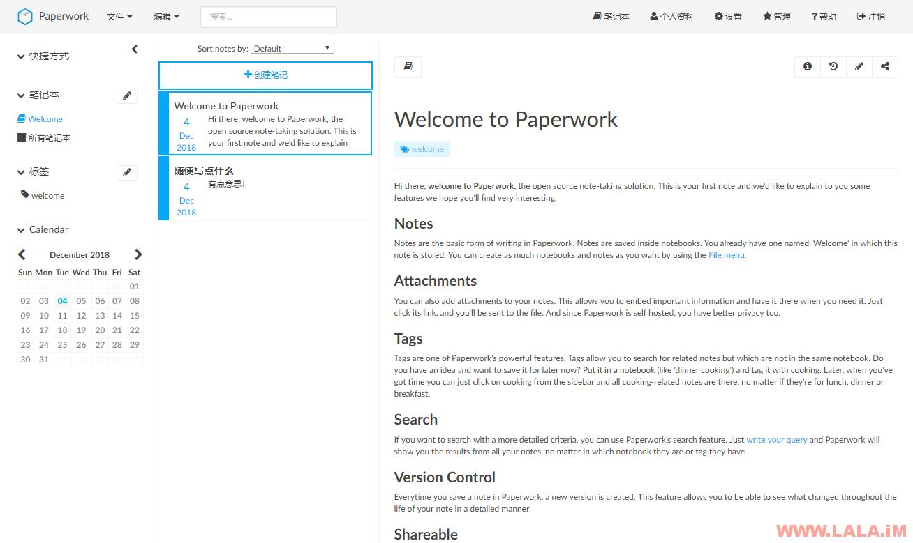 一个开源记笔记/存档的程序:Paperwork-荒岛
