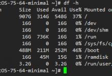CentOS7创建并启用RAMDISK(内存盘)-荒岛