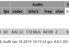 CentOS7自建基于HLS的私人直播服务器-荒岛