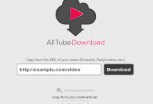 AllTube:视频解析下载-荒岛