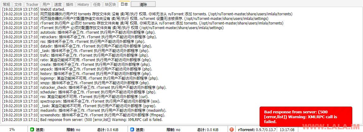 rTorrent+ruTorrent+Caddy+Docker
