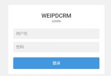 CentOS7部署DCRM4(自建Cydia源)-荒岛