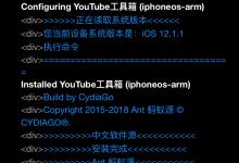 提取Cydia源内deb安装包的2种方法-荒岛