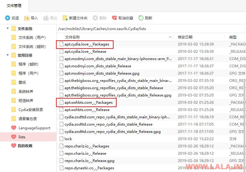 提取Cydia源内deb安装包的2种方法