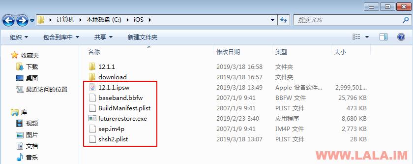记一次iOS12 1 1平刷过程- 福利哥小站