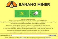 Banano (BAN):这个虚拟币有点意思-荒岛