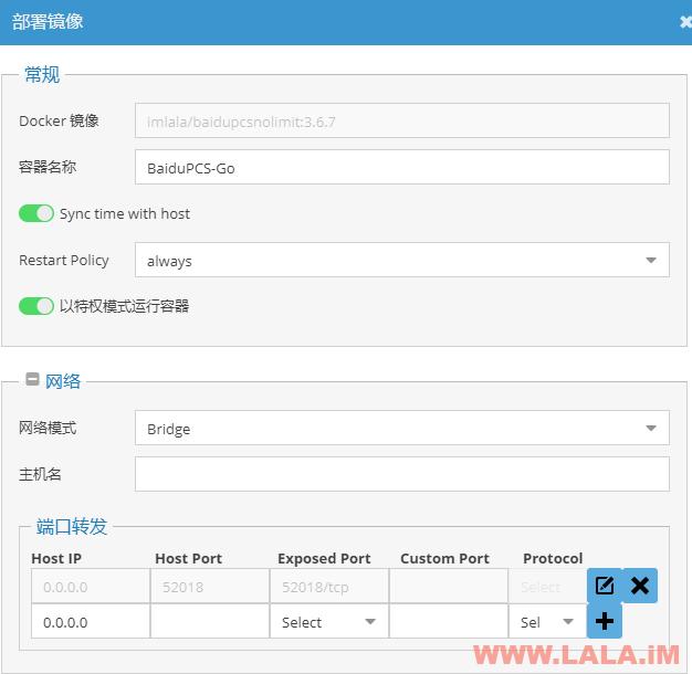 BaiduPCS-Web Docker版本