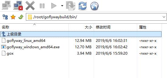 使用Goflyway救活被墙机器– Log@X X B