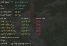 Debian9 KVM小鸡生小鸡(XenPV)-荒岛