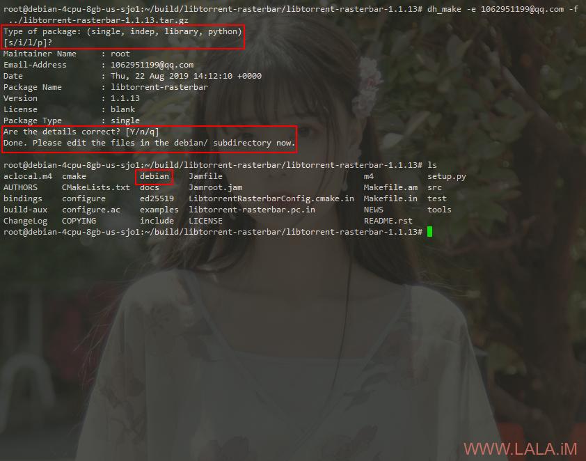 在Debian10上打包qBittorrent-Enhanced-Edition