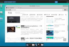 Docker Ubuntu18.04 Xfce4桌面系统(带VNC/noVNC)-荒岛
