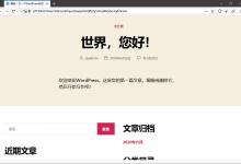 使用Debian10在暗网搭建一个网站(onion域名)-荒岛