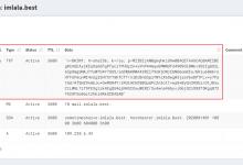 Debian10配置OpenDKIM给邮件签名-荒岛