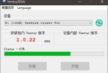 装Windows10+openSUSE Tumbleweed双系统前的准备工作-荒岛
