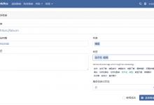LinkAce:开源的自托管书签管理器-荒岛
