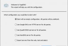使用DNSProxy搭建一个支持EDNS的DoH服务器-荒岛