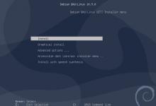 重新打包DebianISO实现无人应答安装(UEFI+BIOS)-荒岛