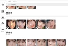 LibrePhotos:支持人脸识别的照片管理程序-荒岛